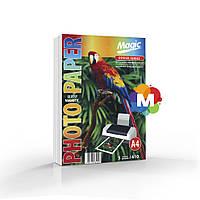 Фотобумага Магнит Magic А4 глянцевая 610g 5л