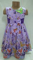 Платье летнее сиреневое для девочки 4-5 лет