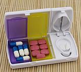 Контейнер для таблеток с разделителем на дозы, фото 3