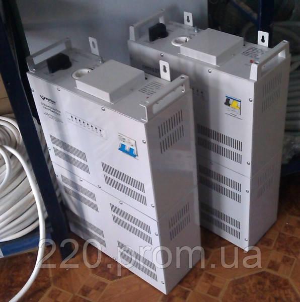 Стабилизатор напряжения VOLTER СНПТО-27У - ООО «Энергогарант» в Киеве