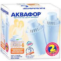 Набор сменных картриджей Аквафор В100-6 (2шт)