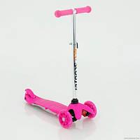 Самокат трехколесный Scooter Maxi розовый