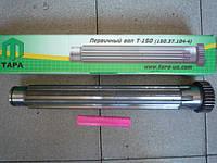 Вал первичный КПП Т 150К (пр-во ТАРА)