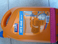 Масло гидравл. Yukoil МГЕ-46В ISO НМ ISO 46 (Канистра 5л)