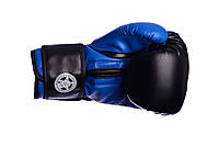 Боксерские перчатки Powerplay 3002