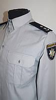 Рубашка форменная Полиции Украины