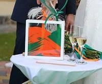 Набор для песочной церемонии №15 (белая рамка)