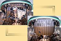 Hyundai Getz 2002-2011 защита картера двигателя Полигон Авто