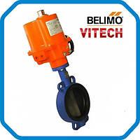 Затвор Баттерфляй с электроприводом Belimo SY/SY2 15-36 с Ду 150