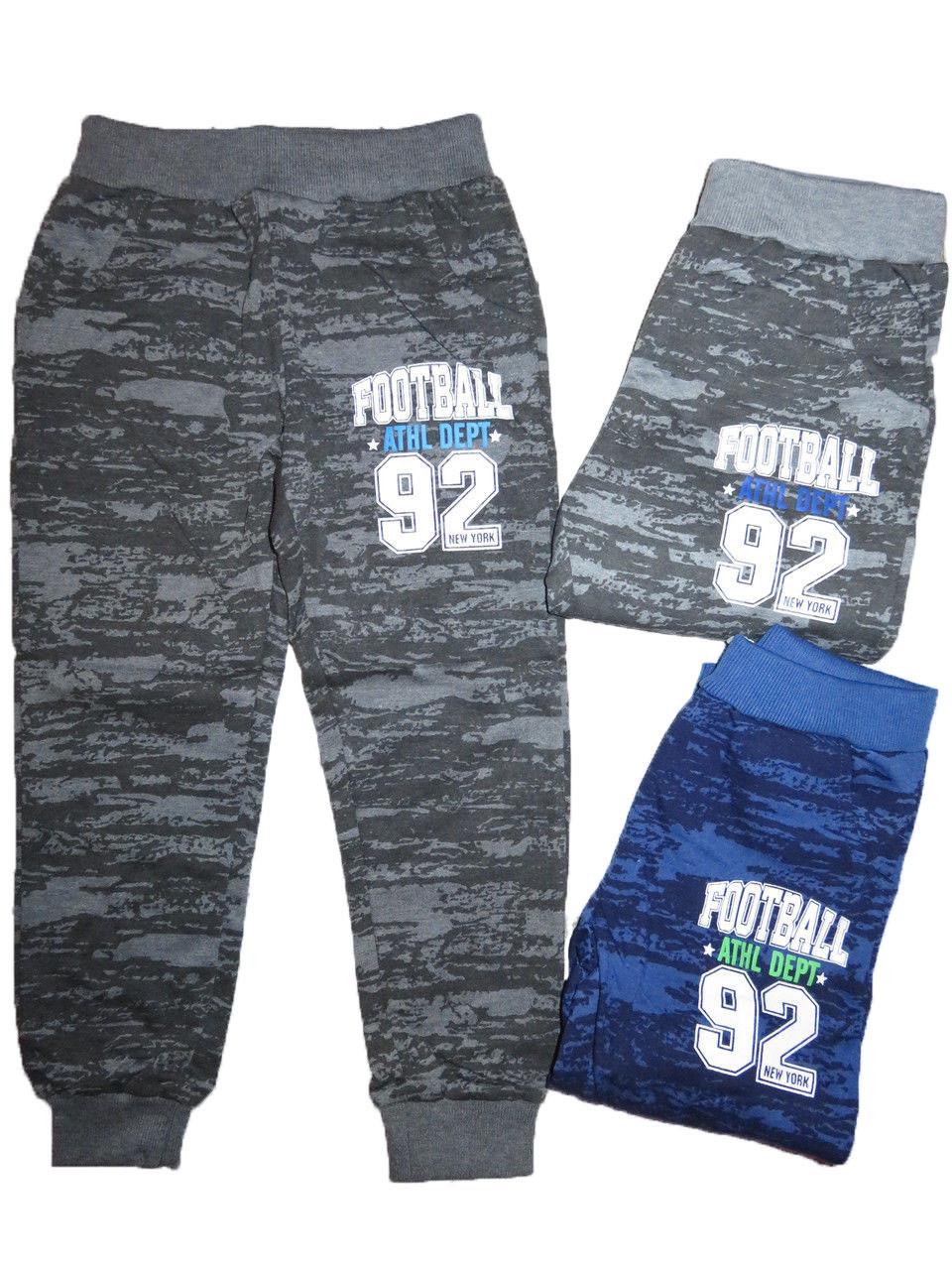 Штаны спортивные для мальчиков, Active Sports, размеры 116.140 арт. HZ-5951