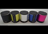 Портативная мини колонка Q2, переносная портативная колонка с USB/FM–радио/слот MicroSD/AUX