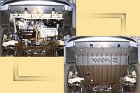 Citroen Xsara 1997-2006 защита картера двигателя Полигон Авто