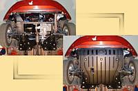Fiat Grande Punto 2006-2010 защита картера двигателя Полигон Авто