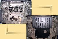 Ford Sierra 1983-1992 защита картера двигателя Полигон Авто
