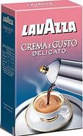 Кофе молотый Lavazza Crema e Gusto GUSTO DELICATO (в цветной уп.) 250г