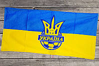 Полотенце Украина футбол