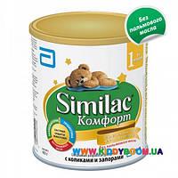 Сухая молочная смесь Similac-1 Комфорт, 400 г