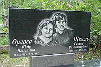 Памятник 46