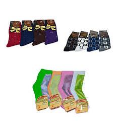 Обновление теплых носков по самым низким ценам