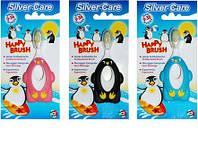 Зубная щетка-прорезыватель для зубов Silver Care Happy Brush