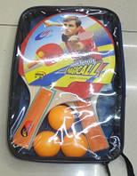 Набор для настольного тениса: ракетки (1,1см, цветная ручка) + 3мяча + сетка, BT-BPS-0030