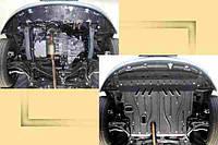 Toyota Yaris 2006-on защита картера двигателя Полигон авто