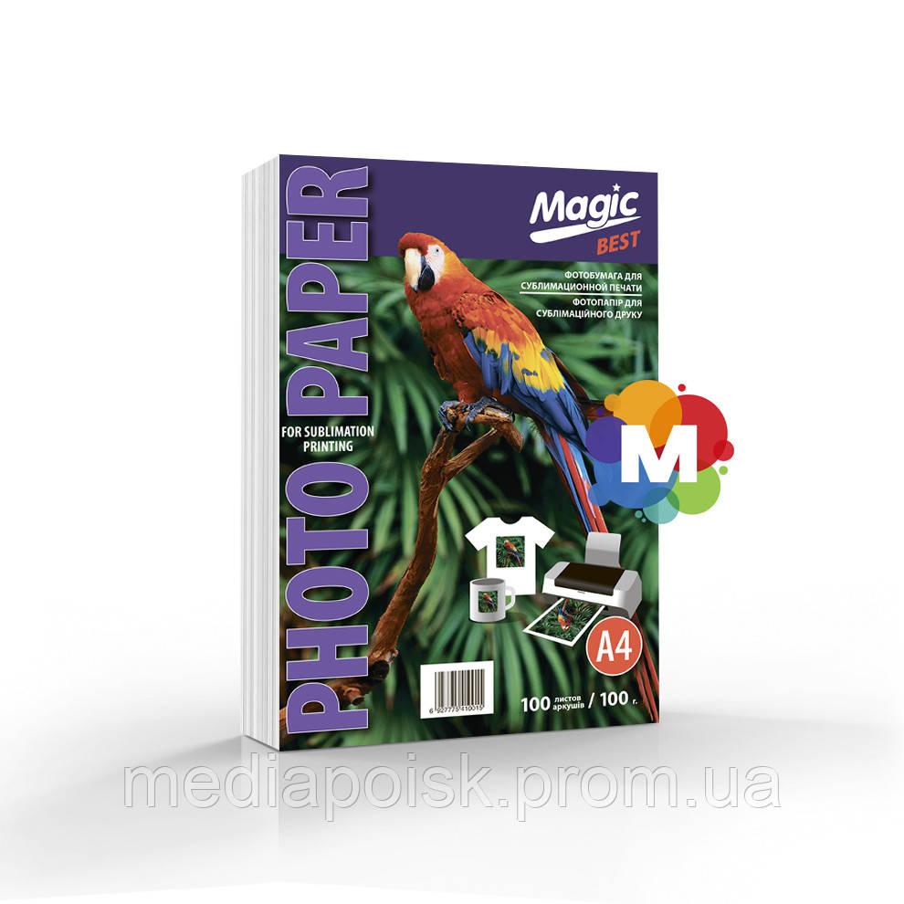 Фотобумага для сублимации Magic А4 100g 100л (Best)