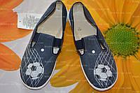 Обувь детская, мокасины, р.36