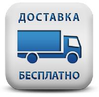 Бесплатная доставка твердотопливных котлов по Украине