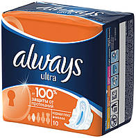 Прокладки Always Ultra 4 капли 10 шт