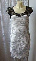 Платье вечернее коктейльное Party р.44 6965а