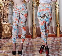 """Летние женские стильные лосины 3233 """"Цветочки"""""""