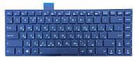 Клавиатура ASUS VivoBook S400E
