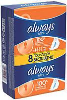 Прокладки Always Ultra 4 капли экономная упаковка 40 шт
