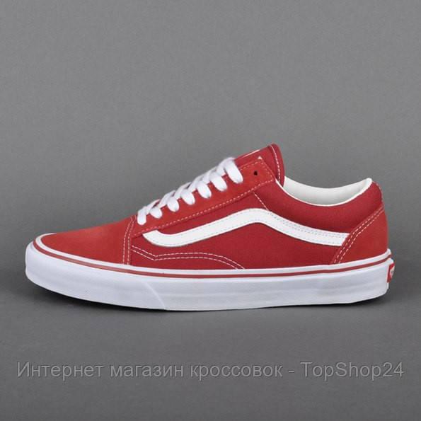 Купить Кеды Vans Old Skool в интернет магазине кроссовок Topshop24 ... 81693f6bab2ad
