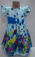 """Платье летнее для девочки """"Цветы"""" голубое"""
