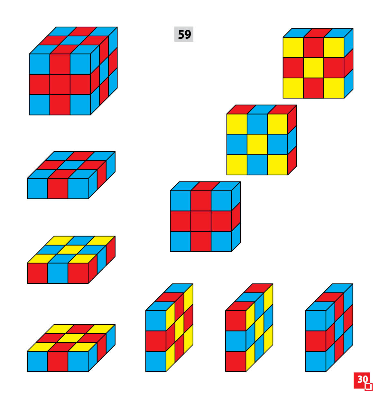 Уникуб, методика Никитина, деревянные кубики 3х3см - фото 8