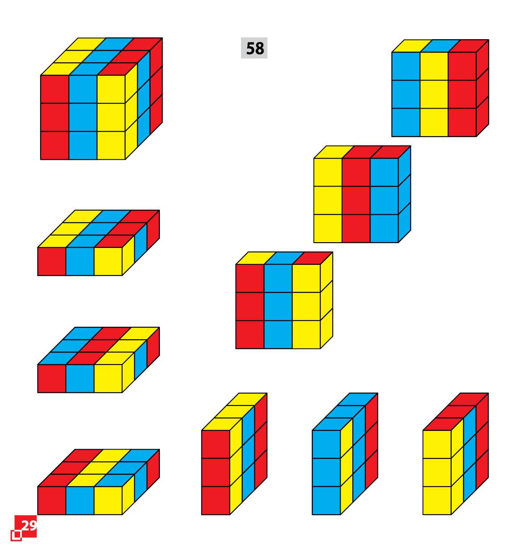 Уникуб, методика Никитина, деревянные кубики 3х3см - фото 9