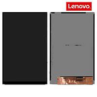 Дисплей (экран, матрица) для Lenovo Tab 2 A8-50LC, 39 pin, оригинал