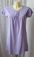 Платье сиреневое туника Esmara р.42-44 6961