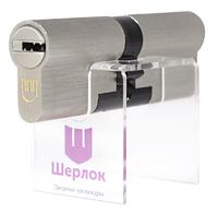 Шерлок сердцевина для замка HK 90 (35х55) -SN