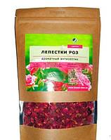 Лепестки розы добавка в чай. Роза сушеная 30 грамм