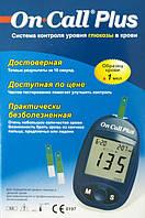 ТМ On-Call Plus