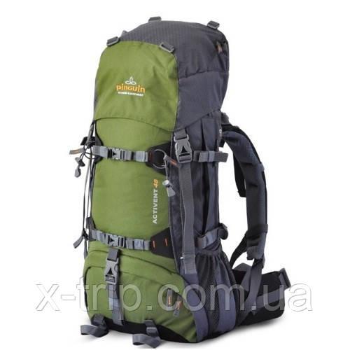 Рюкзаки туристические харьков купить магазин туристические рюкзаки