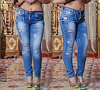 Стильные женские джинсы до больших размеров АТ-0638