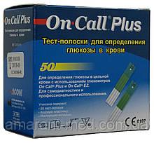 Тест полоски On-Call Plus