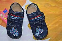 Обувь деская, р.21-13см.Тапочки детские