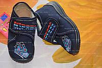 Обувь деская, р.21.Тапочки детские