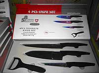 Набор ножей ТМ SWISS&BOCH (3 шт.) с антипригарным покрытием