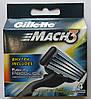 Картриджи Gillette Mach3 Оригинал 3 шт в упаковке+Gillette Fusion ProGlide Power 1 шт  производство Германия